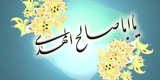 پیام تبریک شهردار ارجمند به مناسبت سالروز آغاز امامت حضرت ولی عصر(عج)
